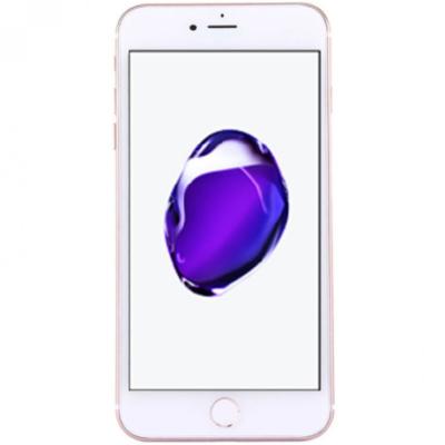 reparation-apple-iphone-7-saint-etienne-loire