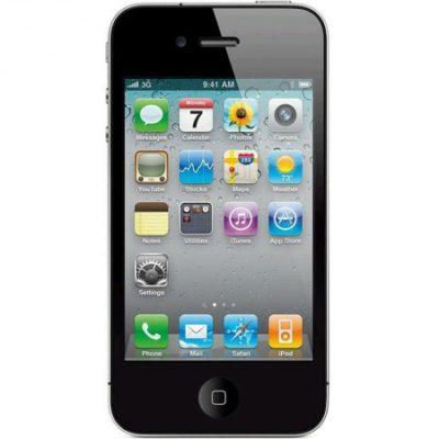 Remplacement ecran complet lcd et vitre tactile iphone 4